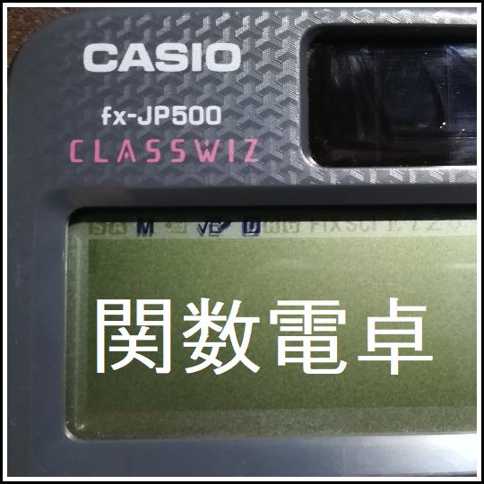 f:id:Hassium277:20200625202452p:plain:w100
