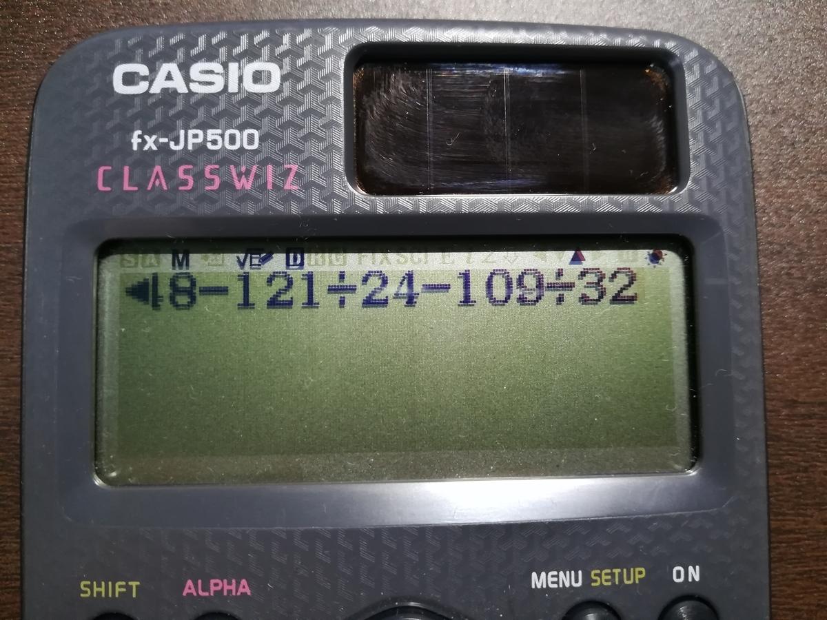 f:id:Hassium277:20200628111040j:plain
