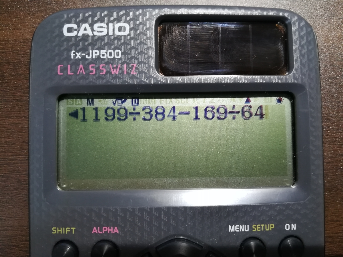 f:id:Hassium277:20200628111118j:plain