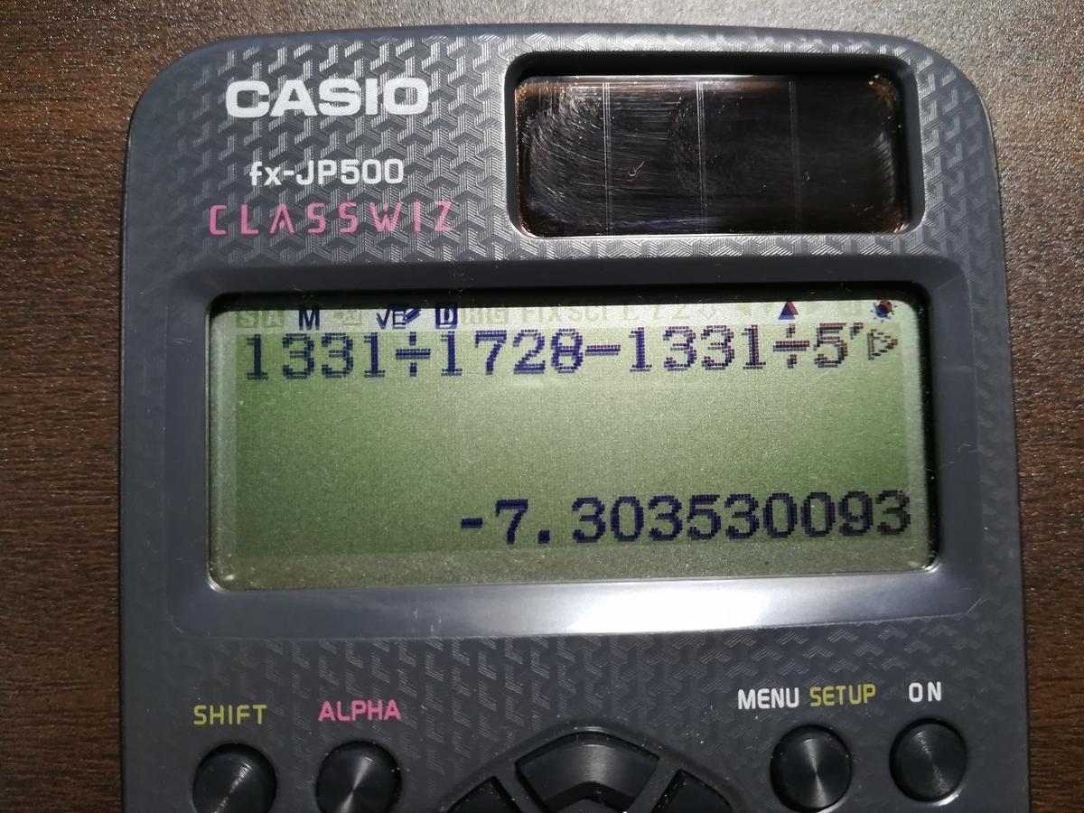 f:id:Hassium277:20200628111135j:plain