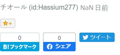 f:id:Hassium277:20210109204849p:plain:w256