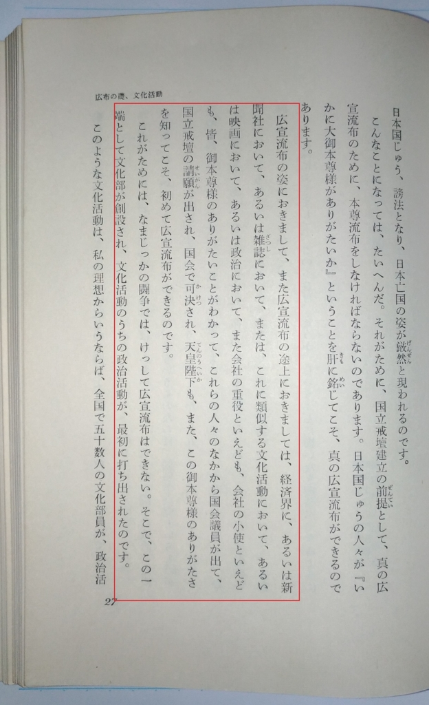 f:id:Hasunorakuin:20170408010042j:plain