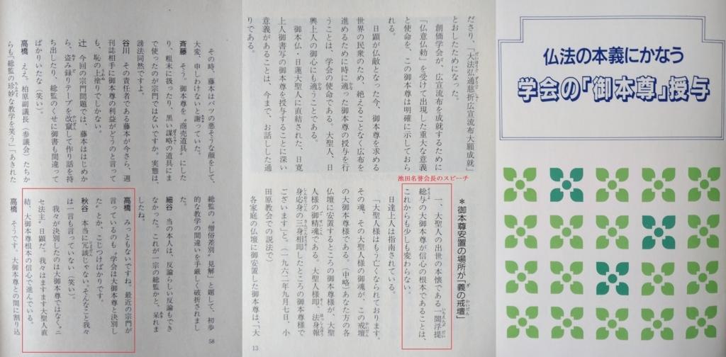 f:id:Hasunorakuin:20171112003313j:plain