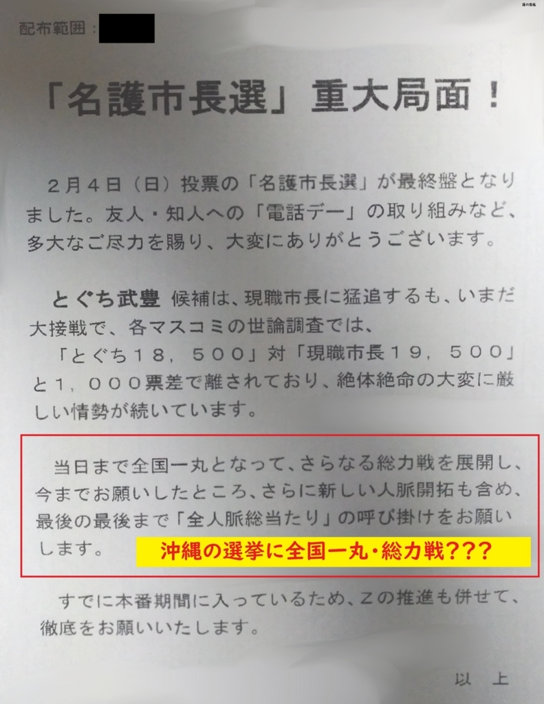 f:id:Hasunorakuin:20180203122814j:plain