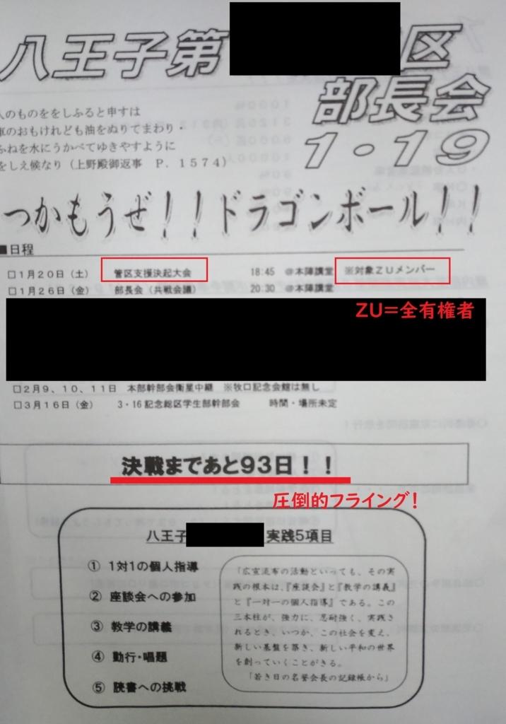 f:id:Hasunorakuin:20180218181224j:plain