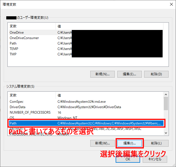 f:id:HatoHatter:20210711233152p:plain