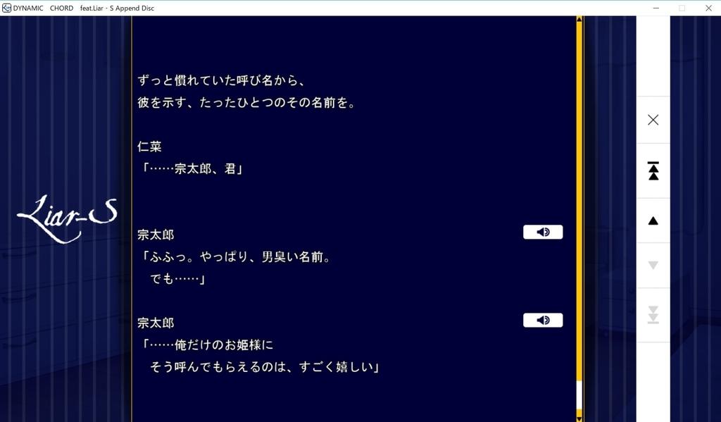 f:id:Hatoko_Poppoya:20181016034403j:plain