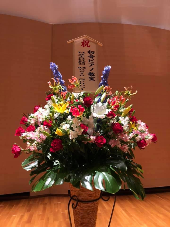 f:id:Hatsune-Music:20210428120807j:plain