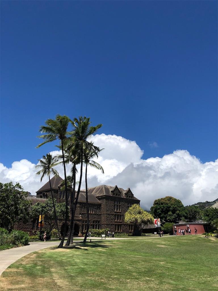 f:id:Hawaii_raoukona:20190915100845j:image