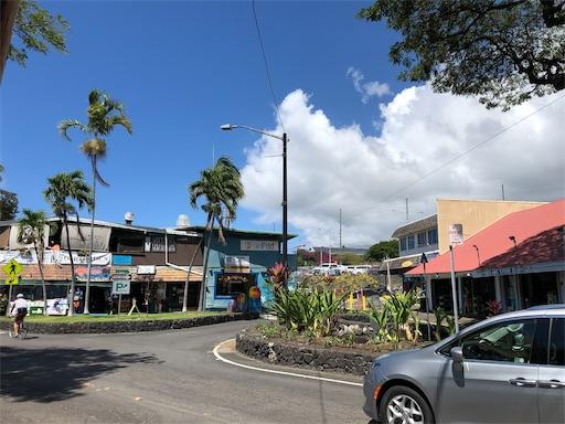 f:id:Hawaii_raoukona:20200517114607j:image