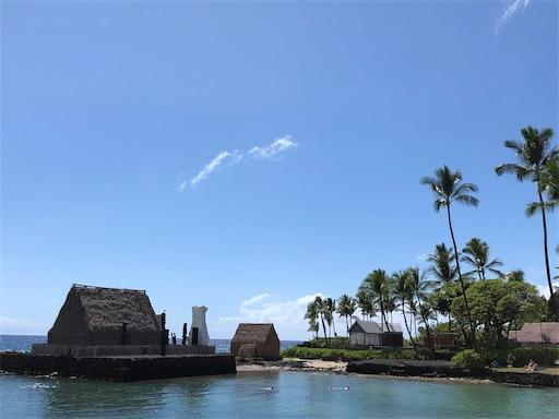 f:id:Hawaii_raoukona:20200518214355j:image