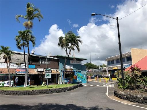 f:id:Hawaii_raoukona:20200519085300j:image