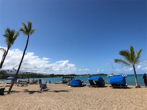 f:id:Hawaii_raoukona:20200907102053j:image