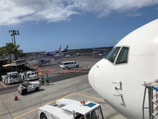 f:id:Hawaii_raoukona:20200907103111j:image