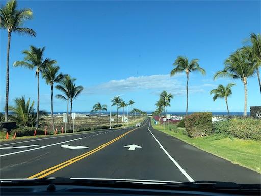 f:id:Hawaii_raoukona:20200907123123j:image