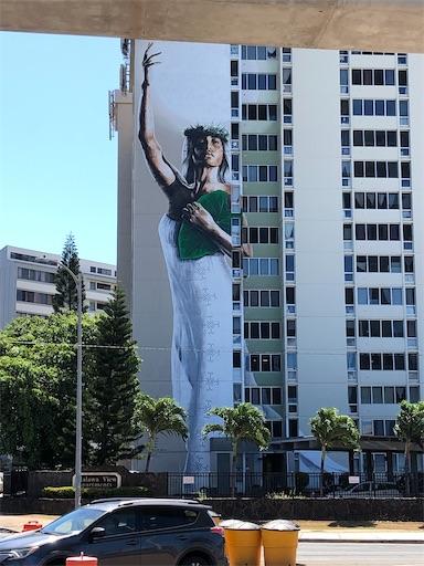 f:id:Hawaii_raoukona:20200920184328j:image