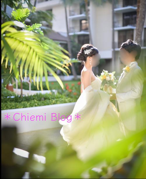 f:id:Hawaiiweddinghoneymoon:20180110030909p:plain