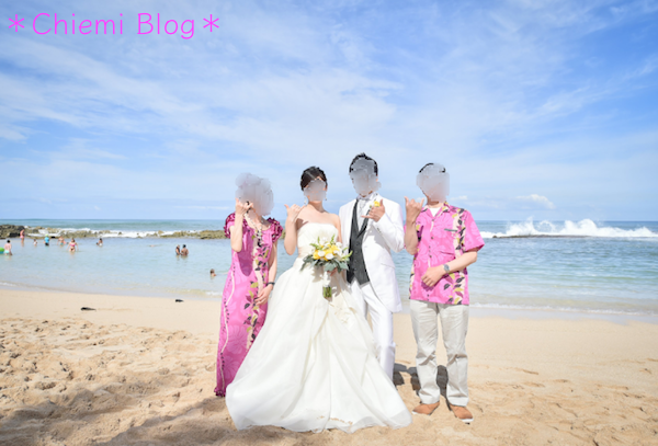 f:id:Hawaiiweddinghoneymoon:20180111033207p:plain