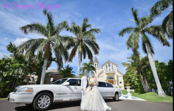 f:id:Hawaiiweddinghoneymoon:20180112035640p:plain