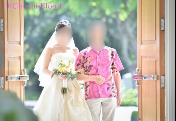 f:id:Hawaiiweddinghoneymoon:20180112035828p:plain