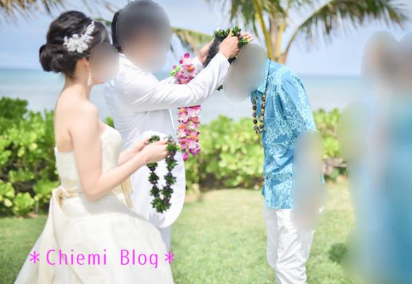 f:id:Hawaiiweddinghoneymoon:20180116160529p:plain