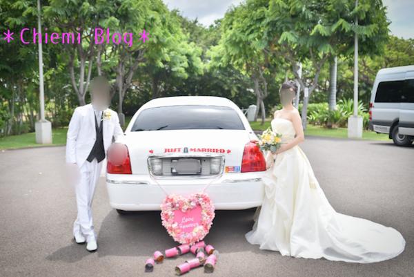 f:id:Hawaiiweddinghoneymoon:20180116160805p:plain