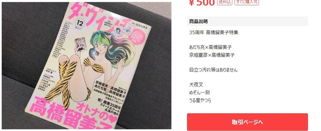 f:id:Hayanosuke:20180831123951j:plain