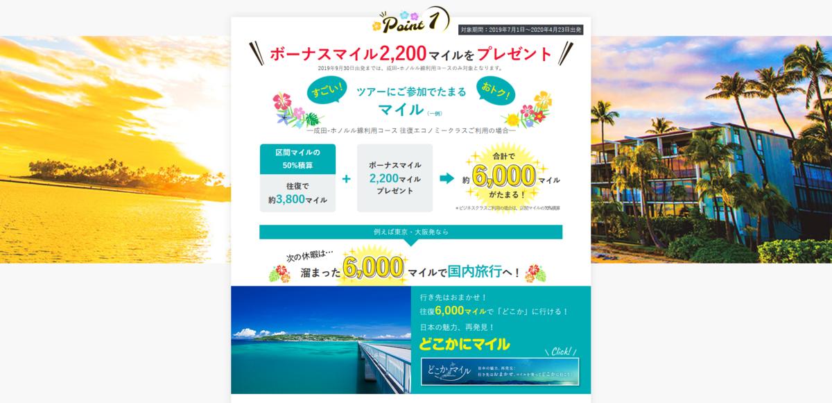 f:id:Hayato_Ryoko:20190629011913p:plain