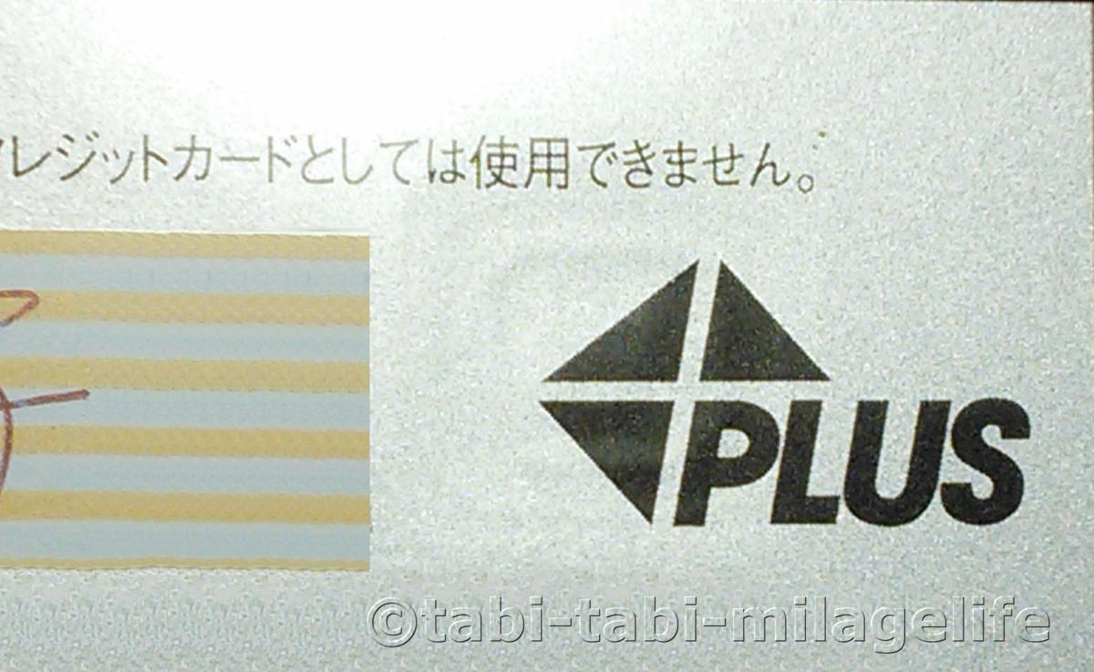 f:id:Hayato_Ryoko:20190720220243p:plain