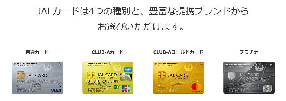 f:id:Hayato_Ryoko:20190729005403p:plain