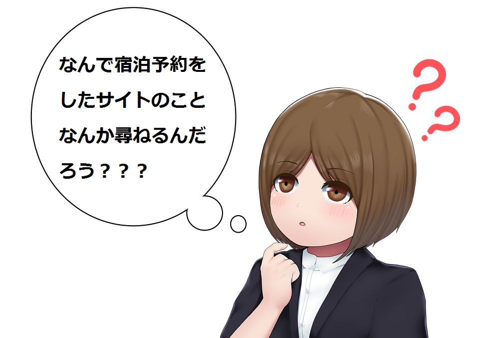 f:id:Hayato_Ryoko:20190901020206p:plain