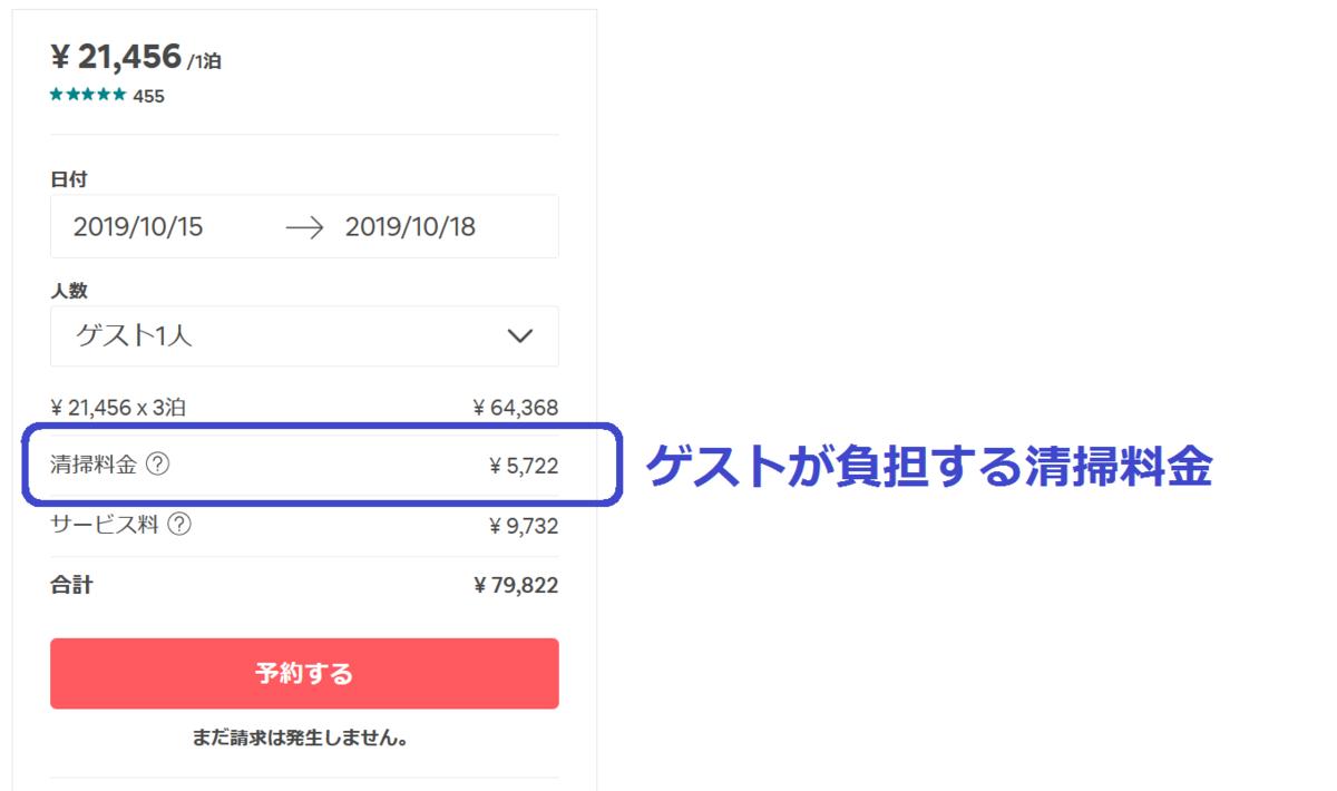 f:id:Hayato_Ryoko:20190901190136p:plain