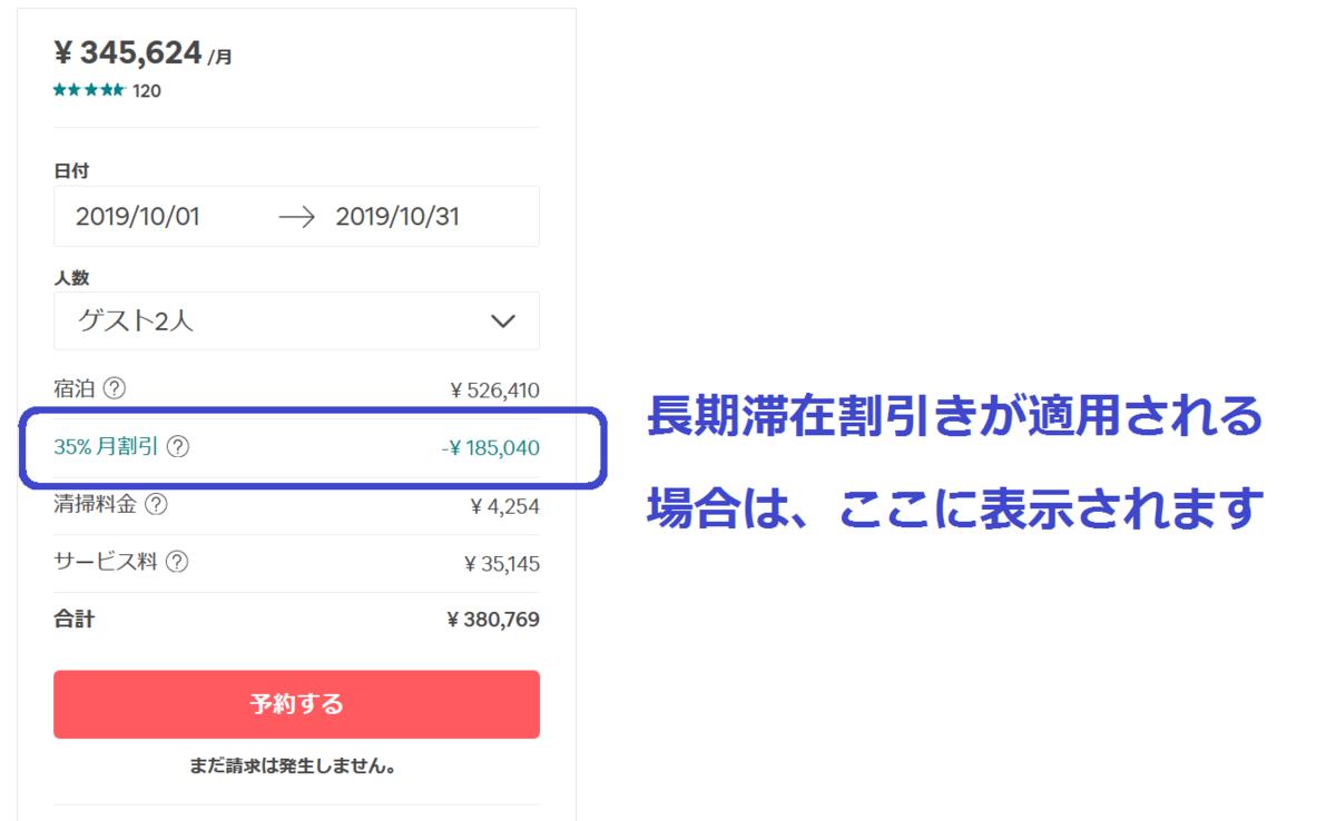 f:id:Hayato_Ryoko:20190901215421p:plain