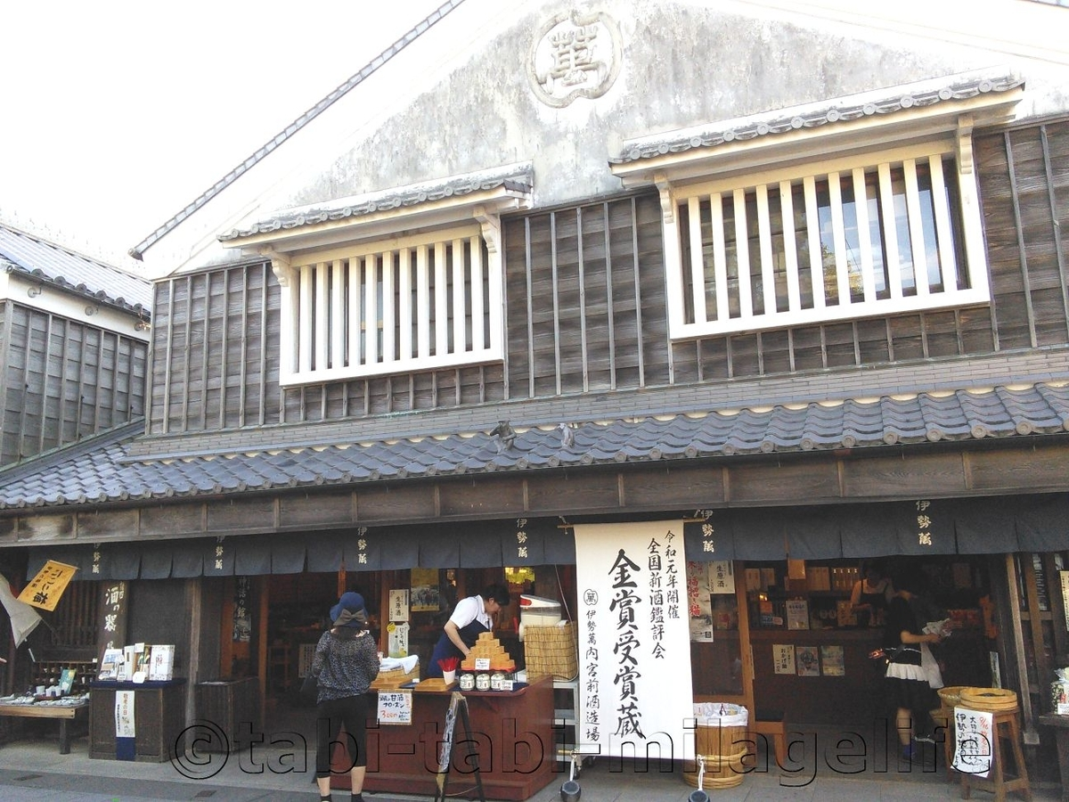 f:id:Hayato_Ryoko:20191003115844j:plain