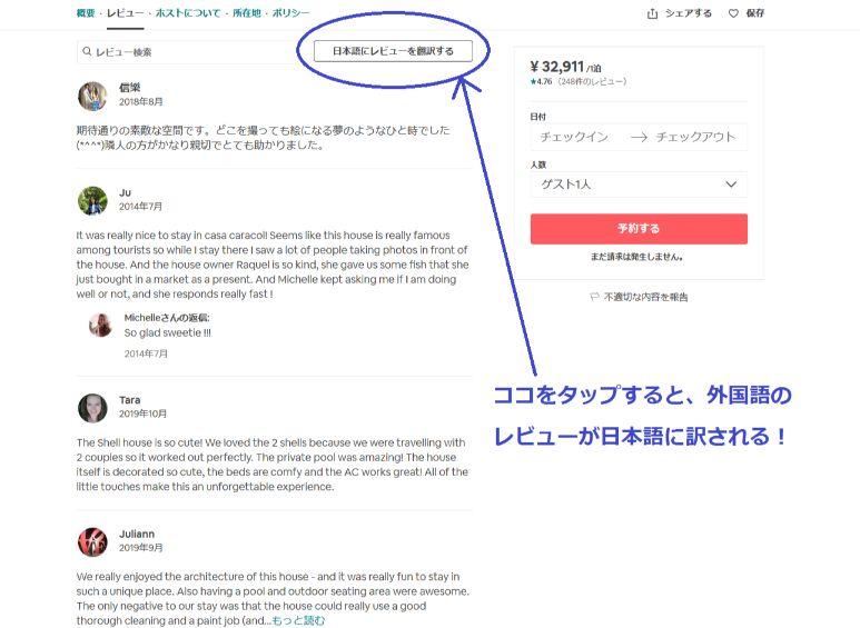 f:id:Hayato_Ryoko:20191024004814j:plain