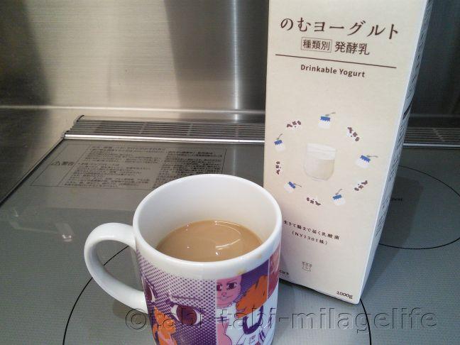 f:id:Hayato_Ryoko:20200618173936j:plain