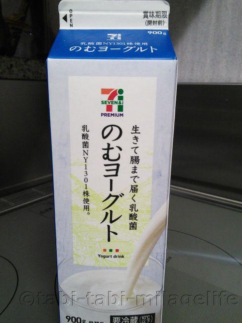 f:id:Hayato_Ryoko:20200618221719j:plain