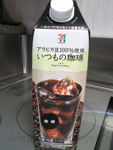 f:id:Hayato_Ryoko:20200618221826j:plain