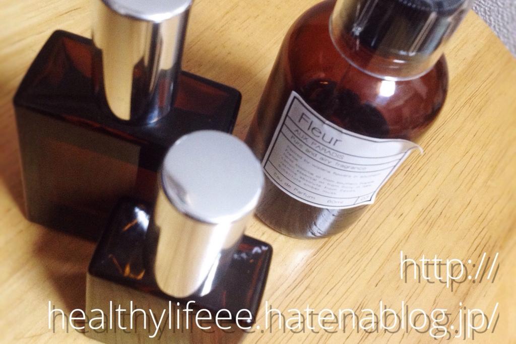 f:id:HealthyLife:20150909051013j:plain