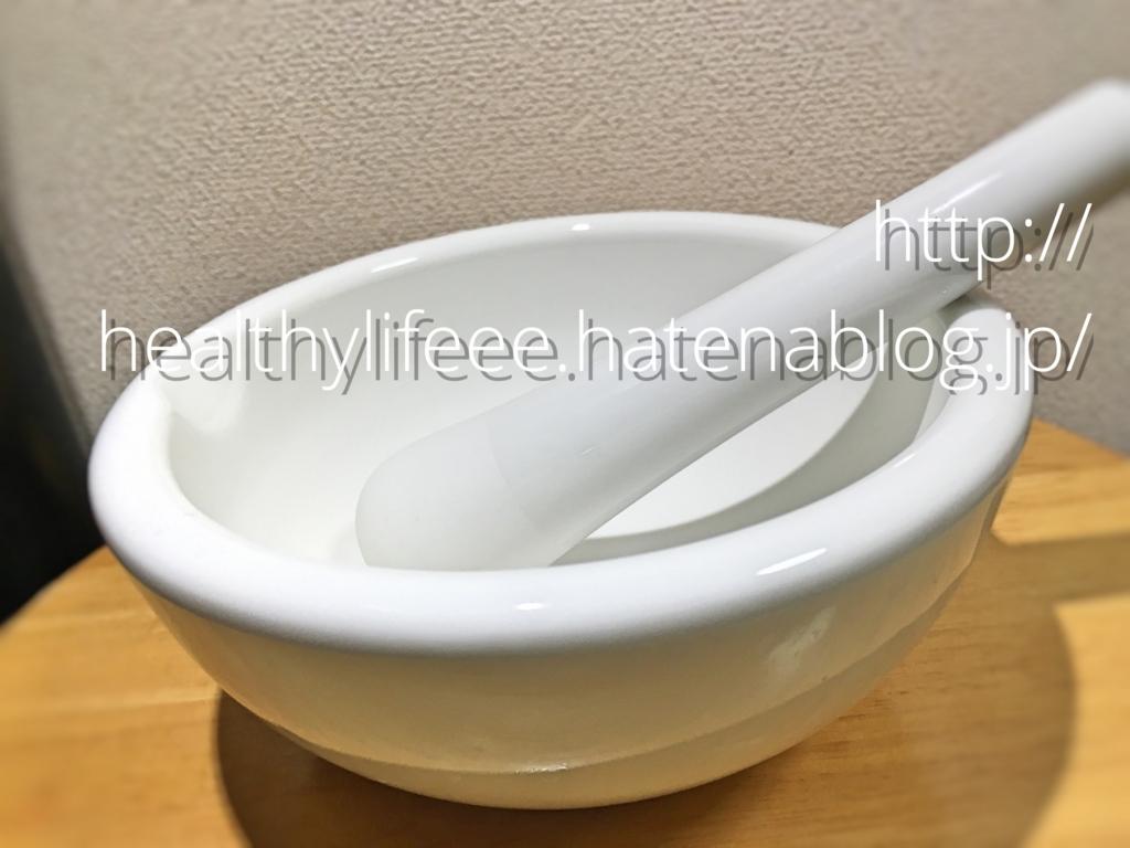 f:id:HealthyLife:20151128232702j:plain