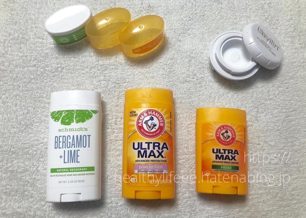 f:id:HealthyLife:20191004170144j:plain