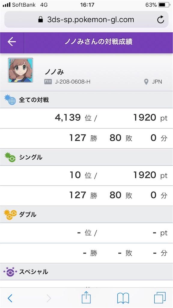 f:id:HeartCard1101:20171211145802j:image