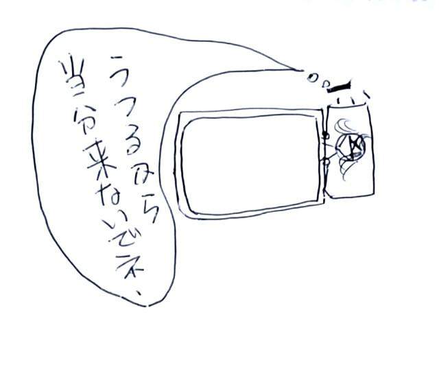 f:id:Heave:20191213233554j:image