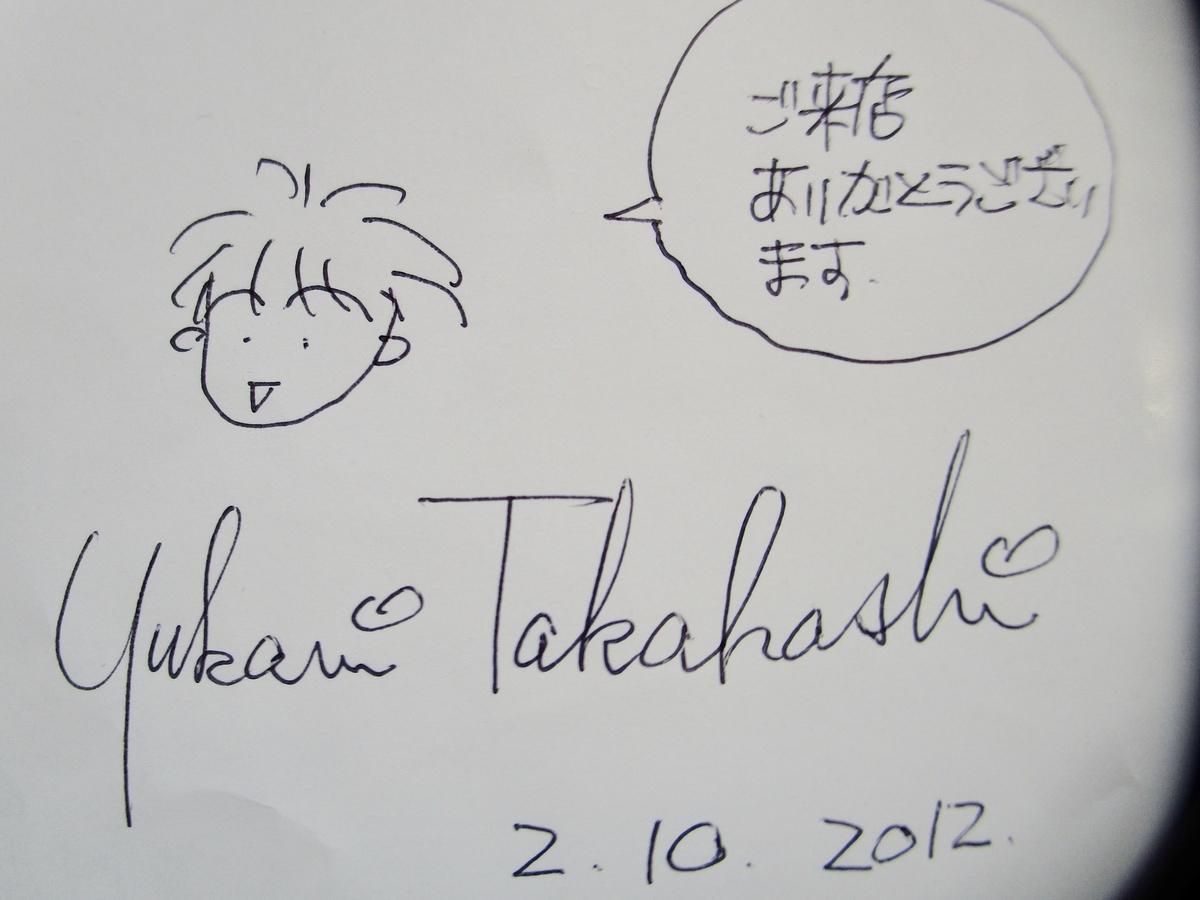 f:id:Hedgehog-harinezumi:20191117115303j:plain