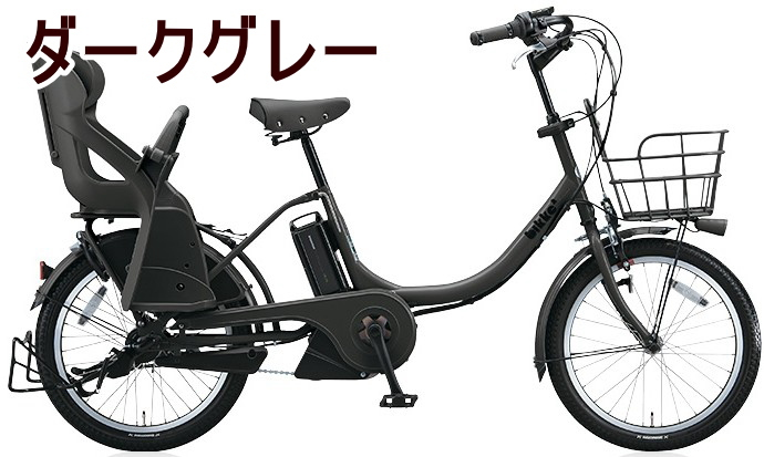 f:id:Heinekencycle:20160808144943j:plain