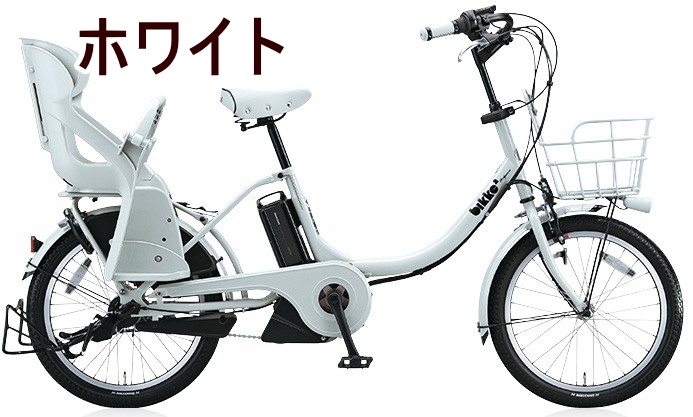 f:id:Heinekencycle:20160808144945j:plain