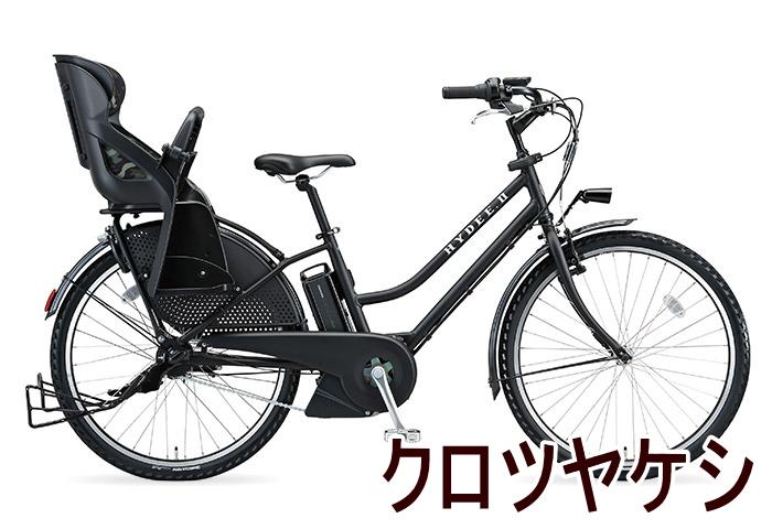 f:id:Heinekencycle:20160808145151j:plain