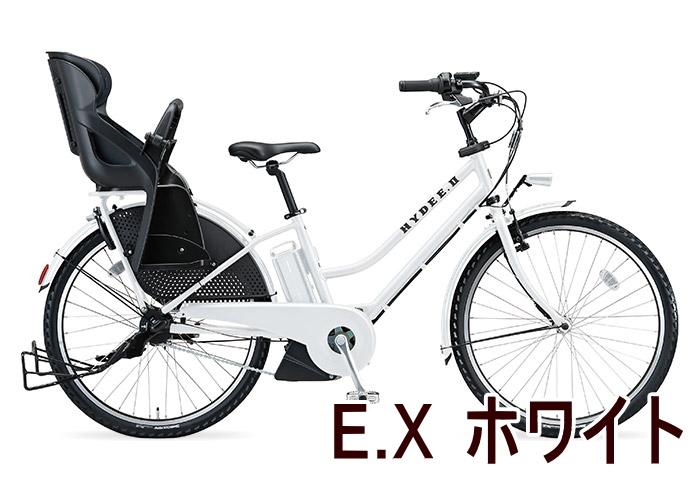 f:id:Heinekencycle:20160808145155j:plain