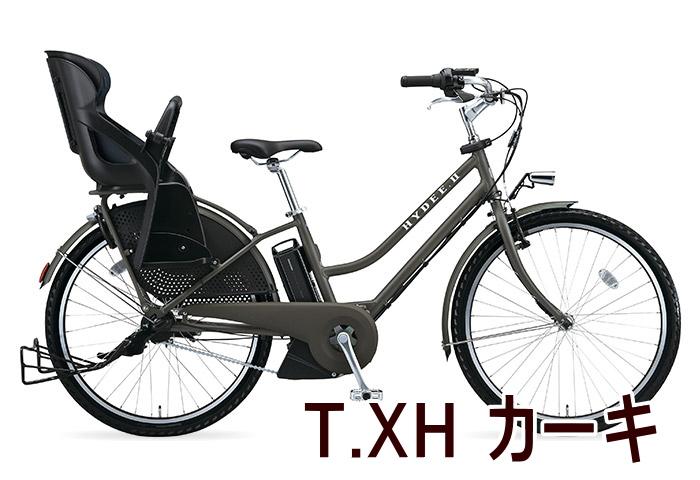 f:id:Heinekencycle:20160808145157j:plain