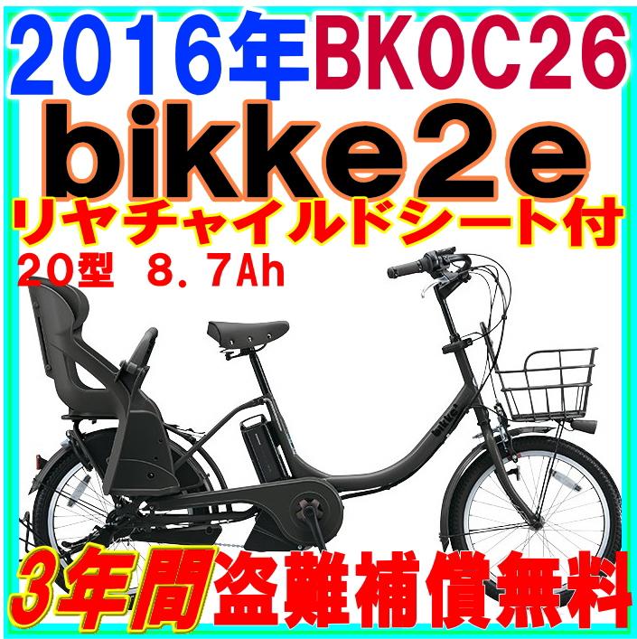 f:id:Heinekencycle:20161027104846j:plain